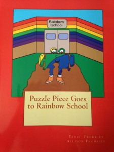 Autism Book for Kids - Puzzle Piece Goes to Rainbow School by Tanis and Allison Frohriep